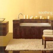 neutral color scheme in a bathroom